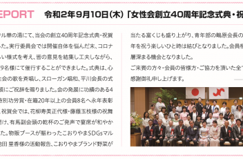 04会報10月号